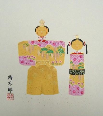 色紙15雛・吉岡浩太郎