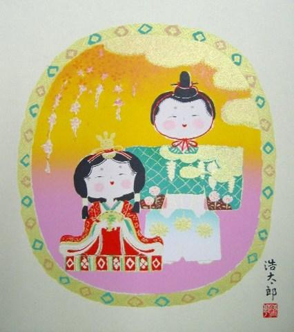 色紙16雛・吉岡浩太郎
