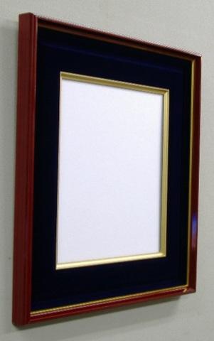 漆風の高級感のある色紙額505 コン