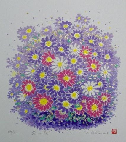 風水版画SSF4 仕事運 紫の花 吉岡浩太郎