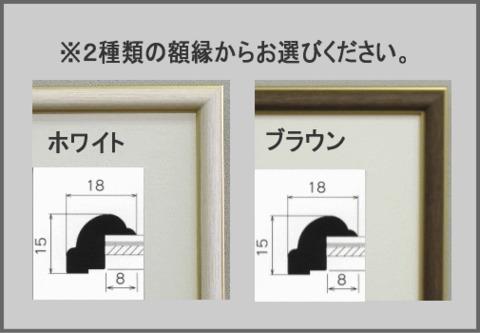 風水開運版画 YZ1 赤富士  吉岡浩太郎