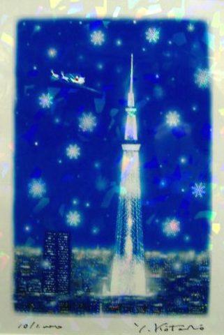 版画IPCTSTX東京スカイツリー・クリスマス吉岡浩太郎