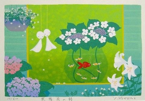 版画SDL35 紫陽花の詩 吉岡浩太郎