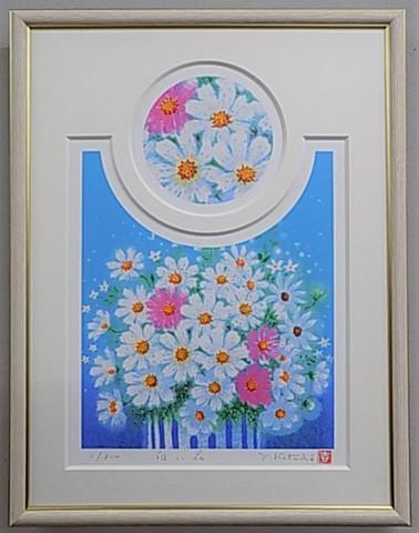 風水版画 STWW 家庭運  白い花  吉岡浩太郎