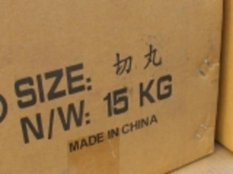 中国備長炭 切丸