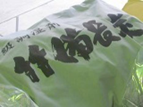 竹床下備長炭 不織り入り50袋