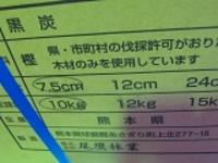 国産黒炭熊本10kg×2--20kg