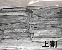 炭上割備長炭L21-27cm