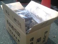バ-ベキュ-用木炭熊本樫黒炭10kg