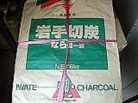 岩手国産切炭6kg2800円