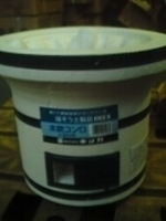 荒上小3kg+木炭コンロC―9網つき