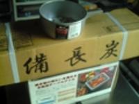 オガ炭3kg+炭焼コンロ