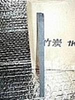 割マドラ-15cm