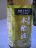 国産蒸留木酢液