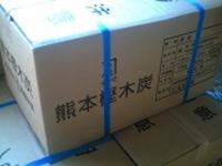 熊本樫黒炭15kg