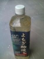 よもぎ酢液