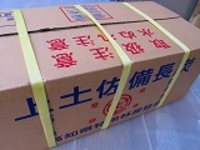 土佐備長炭特上(1級)12kg6000円