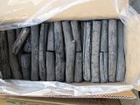 豊後備長炭