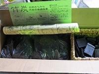 消臭セット竹炭1,5kg