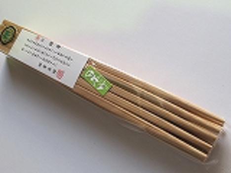 国産竹お箸10膳22cm