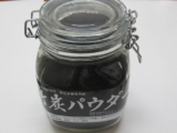 竹炭パウダ-15ミクロン