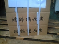 瑞鶴1級オガ炭10kgx6--60kg販売セット販売