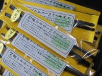 15cm竹マドラー2本入り3セット6本分国産竹