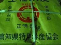 土佐木炭6kg(黒炭)x3箱