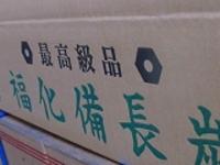 国産福化オガ備長炭3kgx3箱