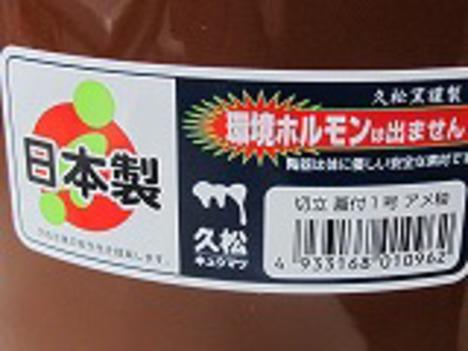 たれ壷(陶器製)切立タイプ4号