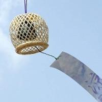 風鈴菱四ツ目竹製ふうりん日本の竹浄水竹炭5枚付