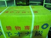 伊予カット焼き物オガ備長炭10kg×4--40kg激安