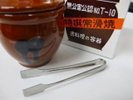 常滑焼容器とこなめ焼き小トング付