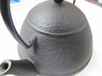 小鉄瓶たまご型0.55L南部鉄オイゲンironteapot
