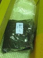 国産竹粒5mm500g桜産業500Gシリーズ
