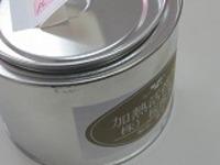 ヤシ殻活性炭粉缶入り200G水処理