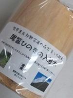 ヒノキ入浴木高さ11cm×高さ9cm1個包み6ケ入り
