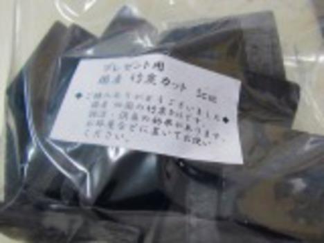 南部鉄五徳ウサギ円形10cm