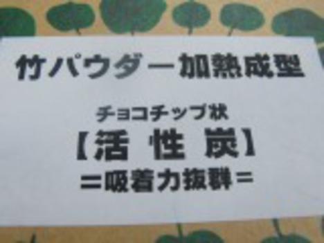 竹活性炭500g
