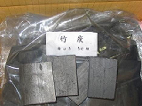 国産竹炭使い易い5cmカット