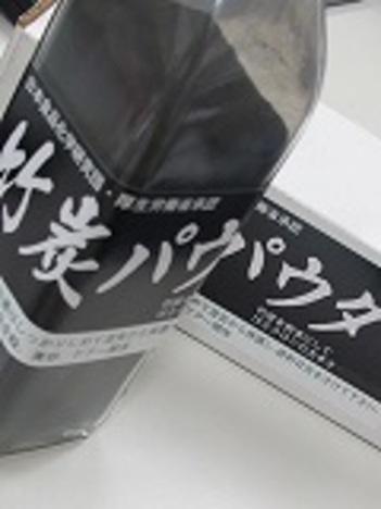 竹炭パウダー80g
