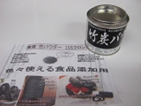 食用黒色竹炭パウダー15ミクロン