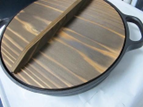南部鉄ぎょうざ鍋2.3L348x279x62mm