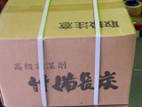 調湿竹炭3kgx3-9kg1箱入床下調湿
