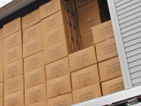 床下調湿竹炭3kg×3袋-9kg100箱