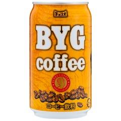 BYGコーヒー