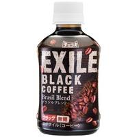 エグザイルブラックコーヒー
