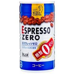 ブルースエスプレッソゼロコーヒー