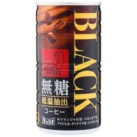ブルースブラック無糖コーヒー