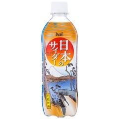 日本のサイダー
